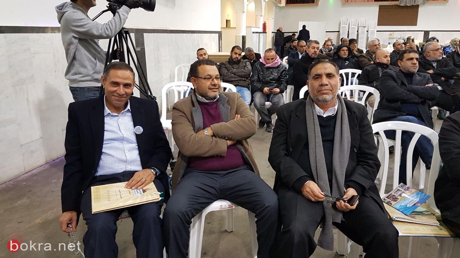 الحركة الاسلامية تُعقد مؤتمرها وتنتخب ابو دعابس رئيسا لها