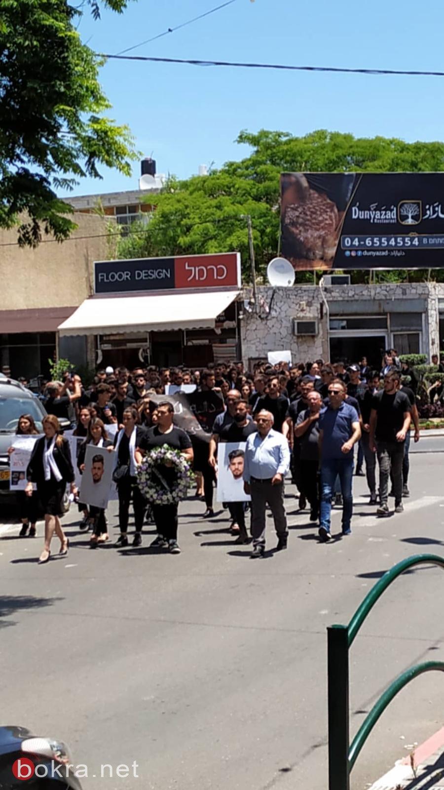 دالية الكرمل تشيّع الشاب دانيال حلبي وسط أجواء حزينة