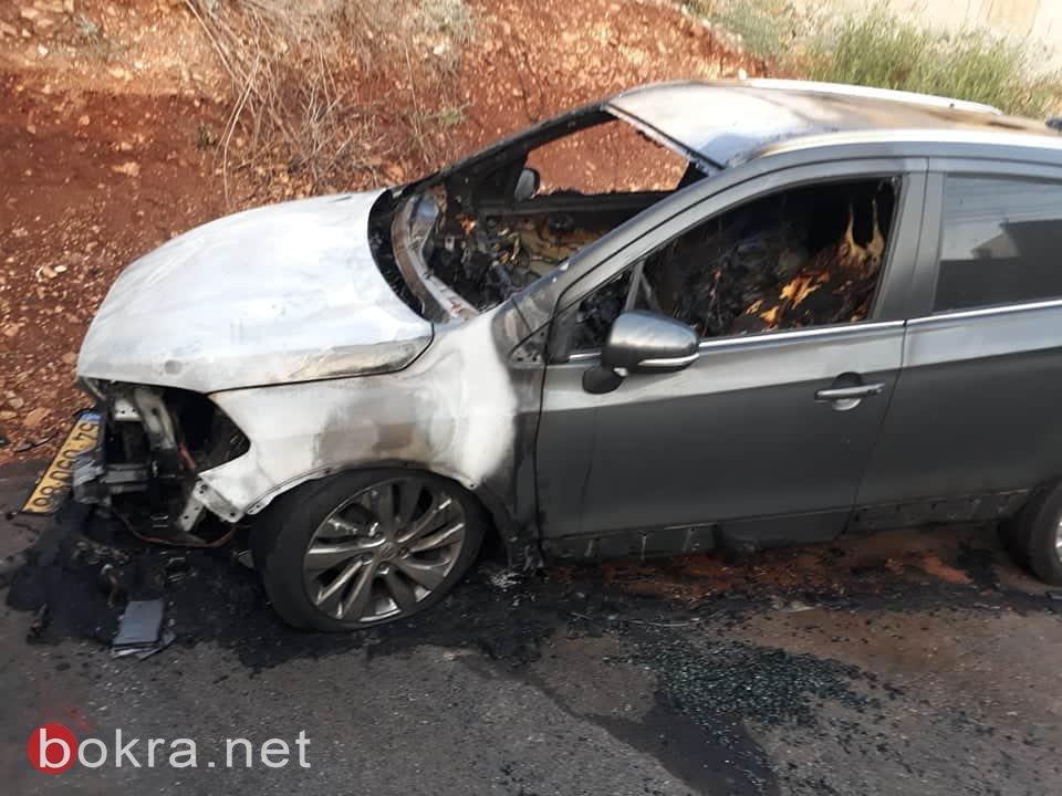 سخنين: إضرام النار بسيارة المحامي محمد عوض ابوريا:، وسأبقى أضحك وأبتسم