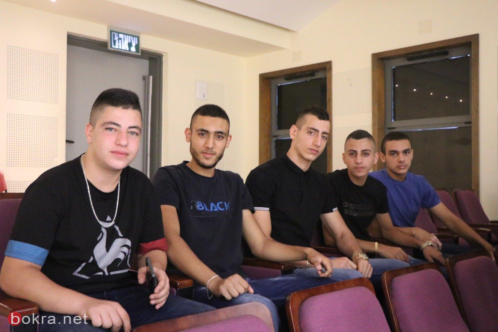 مدرسة الحكمة في الناصرة: إنّ طاقة الانسان لو تمّ توصيلها ببلد، يمكنها أن تولّد الكهرباء لمدة أسبوع كامل