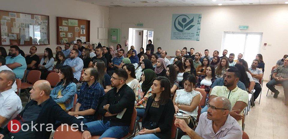 جمعية أطباء الأسنان العرب: يوم علمي هام بمشاركة واسعة