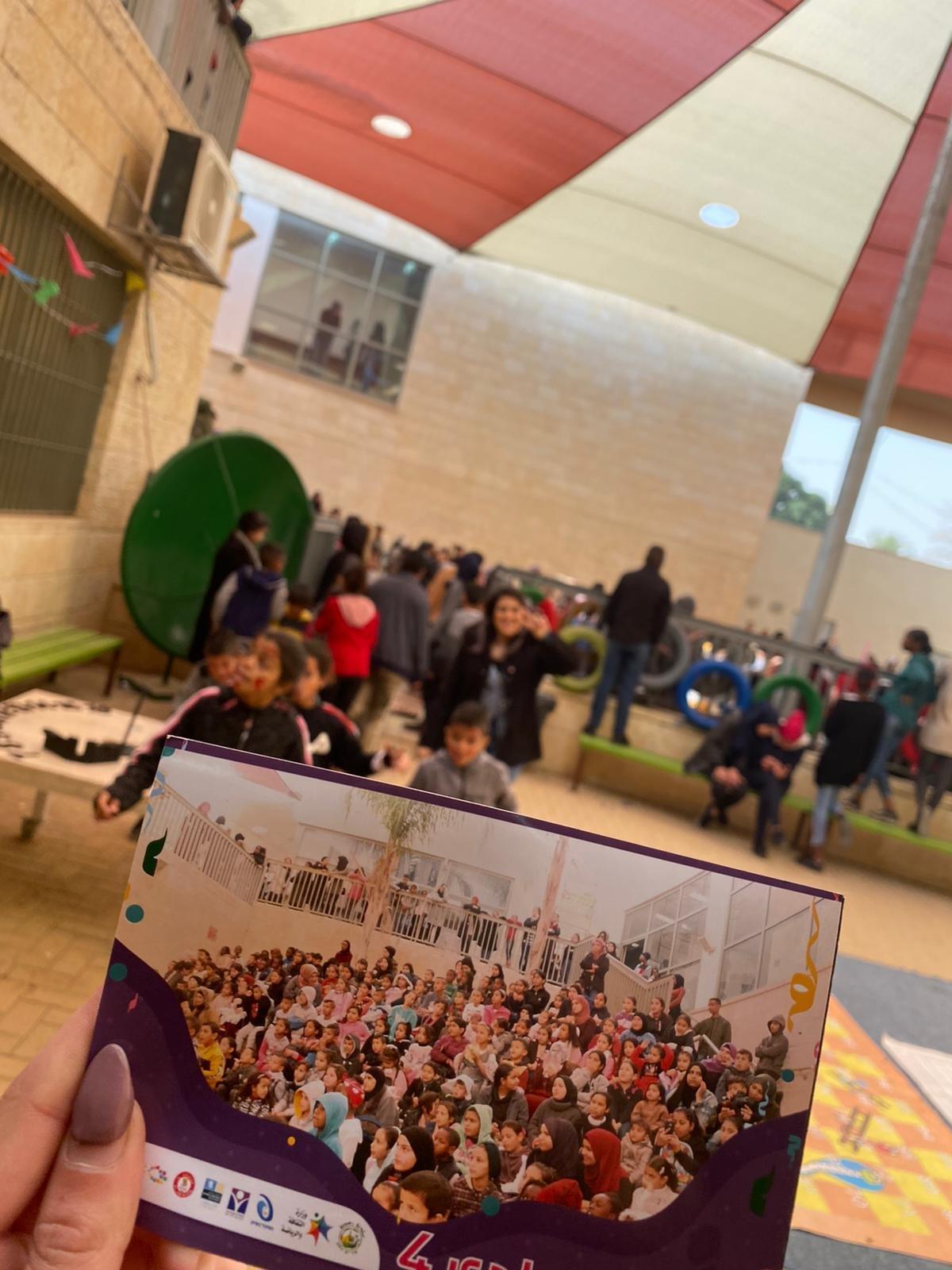 اختتام فعاليات مهرجان حلوة يا بلدي 4 بمشاركة الالاف في المركز الجماهيري رهط