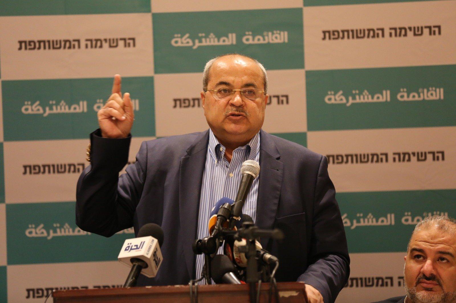 المشتركة تنطلق وتعلن...مهمتنا ايصال نسبة التصويت العربي إلى 70%