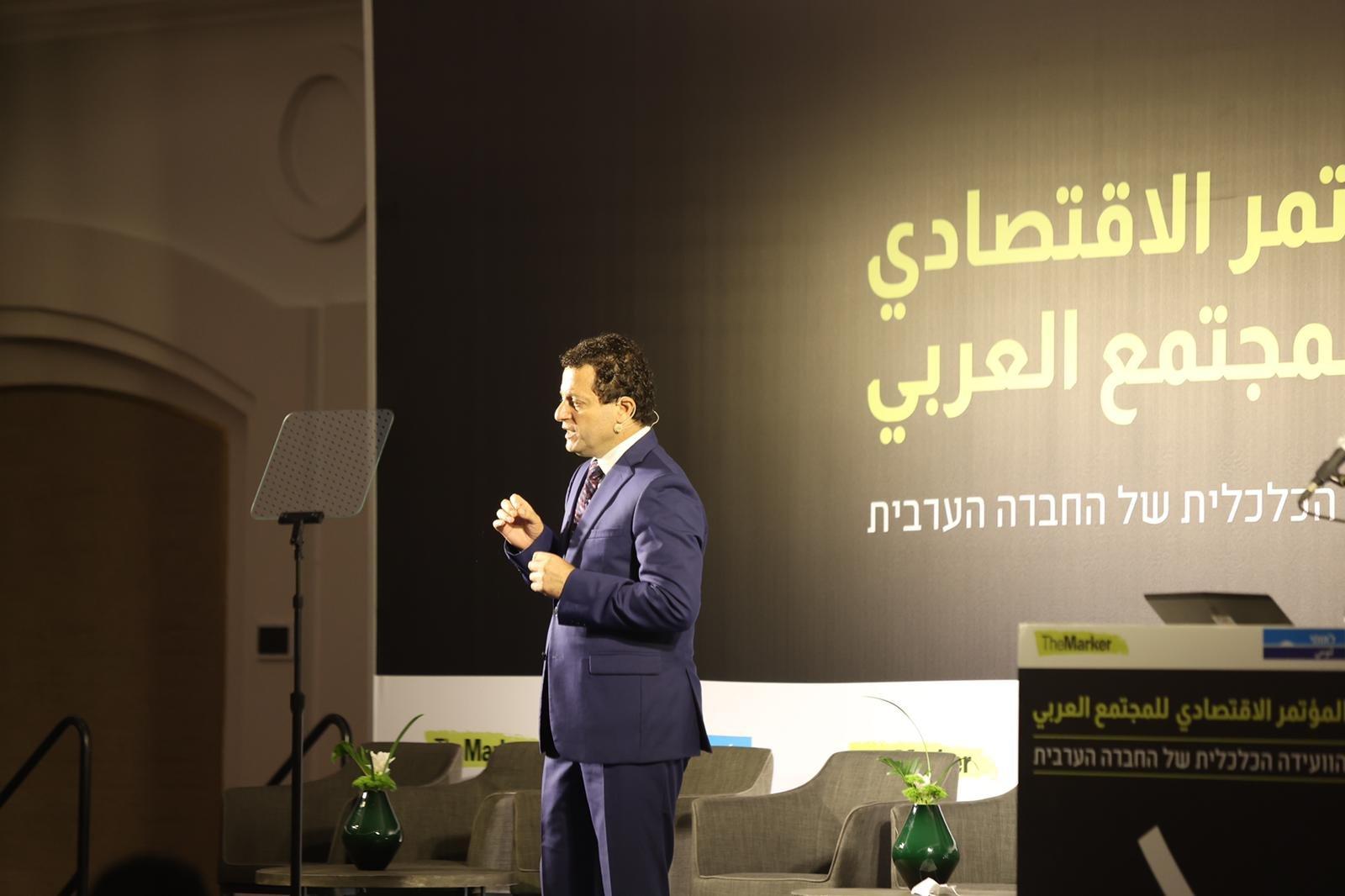 مشاركة كبيرة ومحاضرات هامة في المؤتمر الاقتصادي للمجتمع العربي بالناصرة-8
