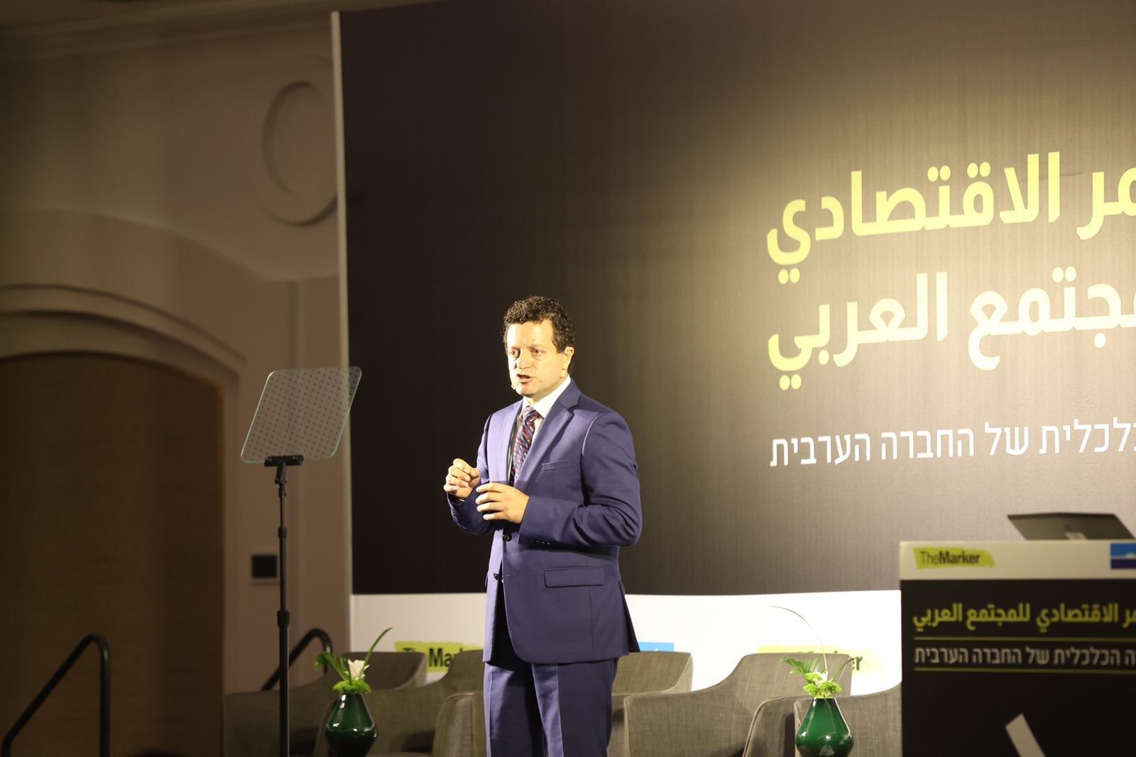 مشاركة كبيرة ومحاضرات هامة في المؤتمر الاقتصادي للمجتمع العربي بالناصرة-10