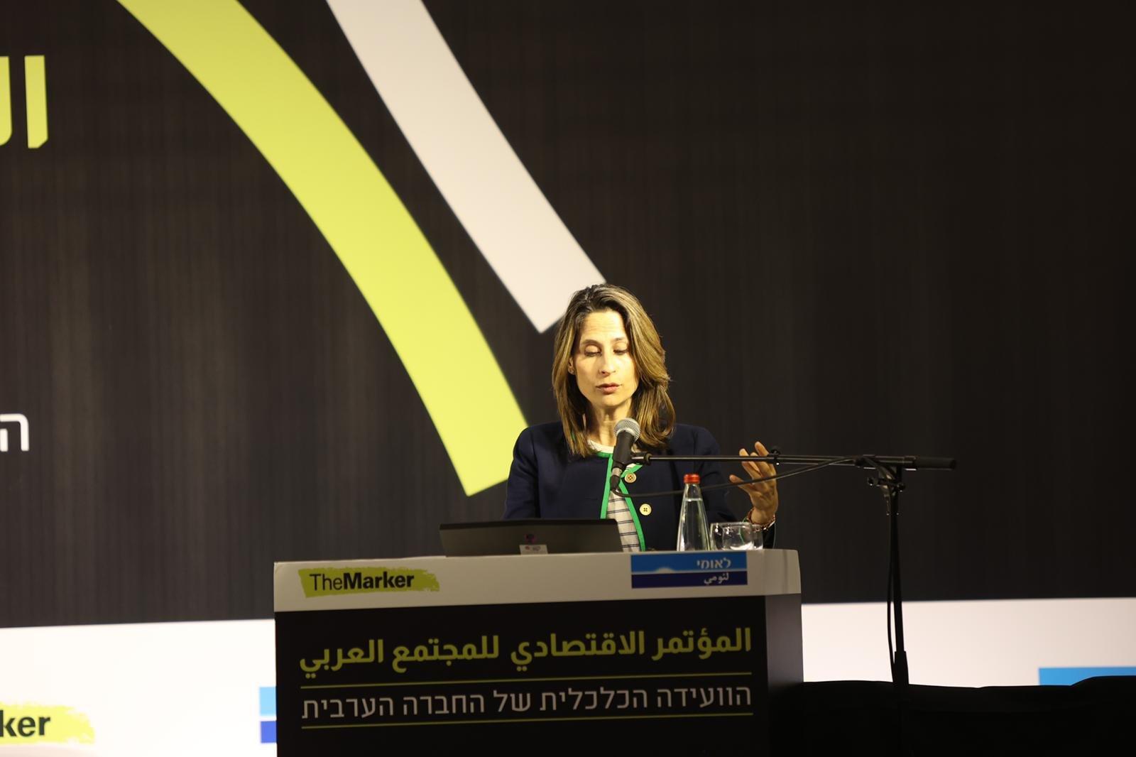 مشاركة كبيرة ومحاضرات هامة في المؤتمر الاقتصادي للمجتمع العربي بالناصرة-13