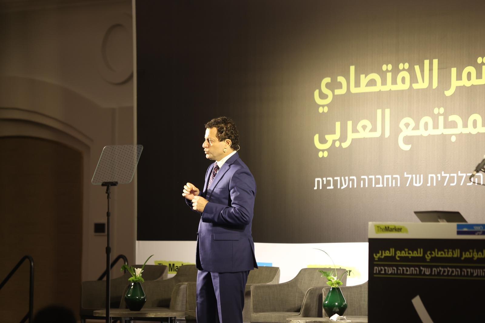 مشاركة كبيرة ومحاضرات هامة في المؤتمر الاقتصادي للمجتمع العربي بالناصرة-18