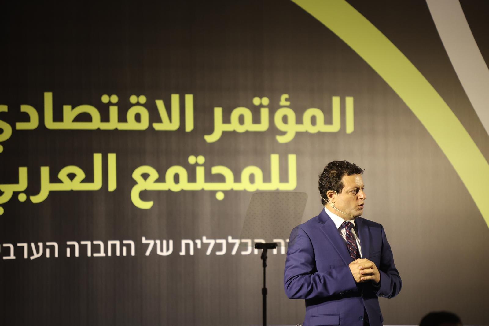 مشاركة كبيرة ومحاضرات هامة في المؤتمر الاقتصادي للمجتمع العربي بالناصرة-21