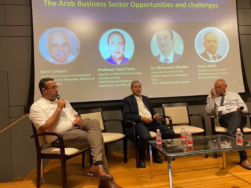 د. زحالقة: الصناعة العربية محرك للنمو الإقتصادي-0