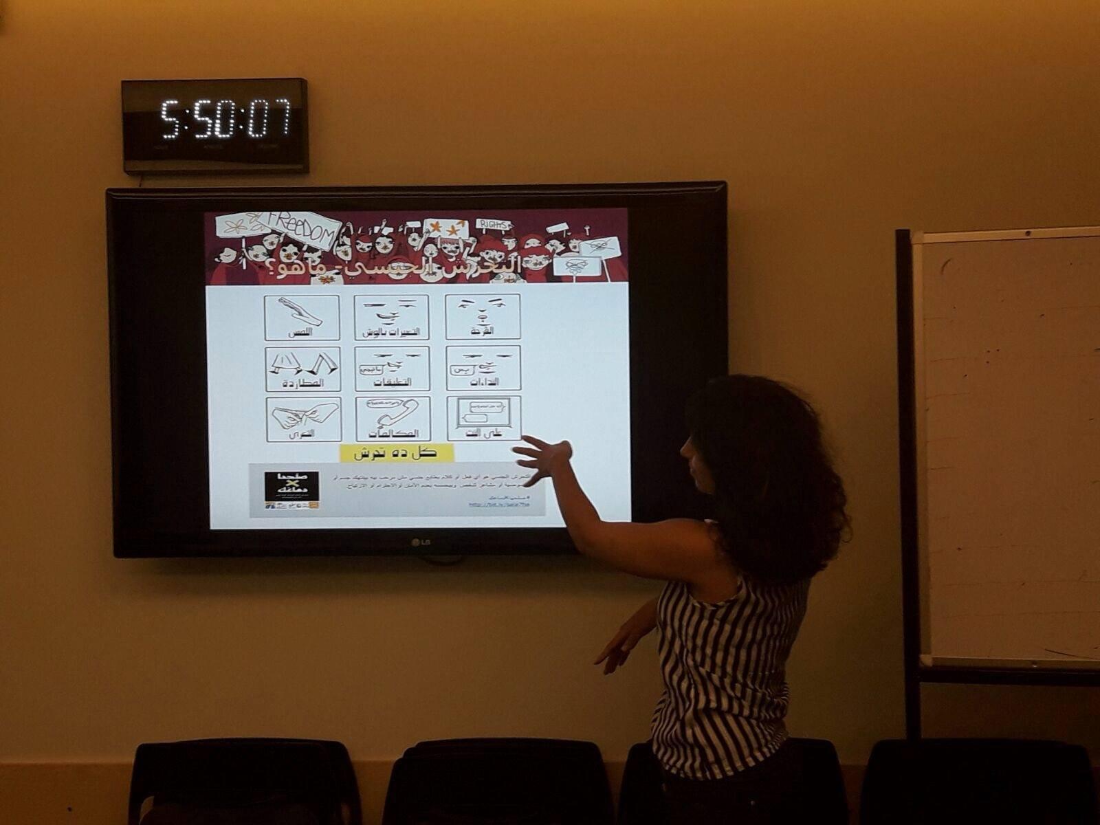 """""""كيان"""" تنظم ورشة تدريبية لموظفي القوى العاملة في مجلس التعليم العالي عن التحرش الجنسي بالعمل-2"""