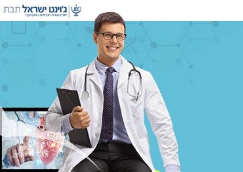 """""""جوينت تيفيت"""" تبلور مشروعًا يمنح حلولًا لتحديات الصحة العالمية والنمو الاقتصادي للمجتمع العربي-0"""