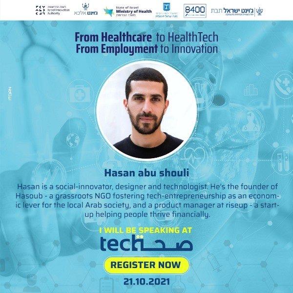 """""""جوينت تيفيت"""" تبلور مشروعًا يمنح حلولًا لتحديات الصحة العالمية والنمو الاقتصادي للمجتمع العربي-5"""