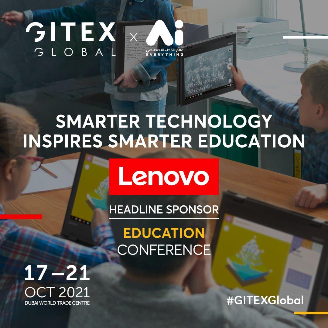 """غدًا في دبي: انطلاق الحدث التكنولوجي الأكبر """"GITEX """"بالتعاون مع موقع بُـكرا-1"""