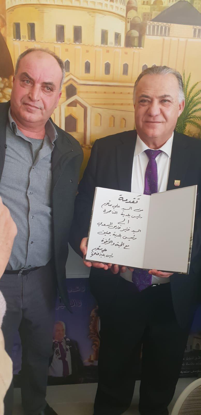 رئيس بلدية جنين فايز السعدي وأعضاء بلدية يزورون بلدية الناصرة-12