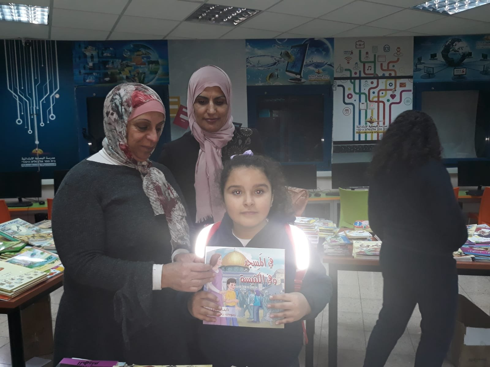 مدرسة البصلية شفاعمرو تفتتح مسيرة الكتاب