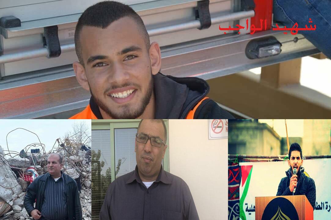 رفاق الشهيد المُسعف ساجد مزهر لـبكرا: نُطالب بحماية للطواقم الطبيّة