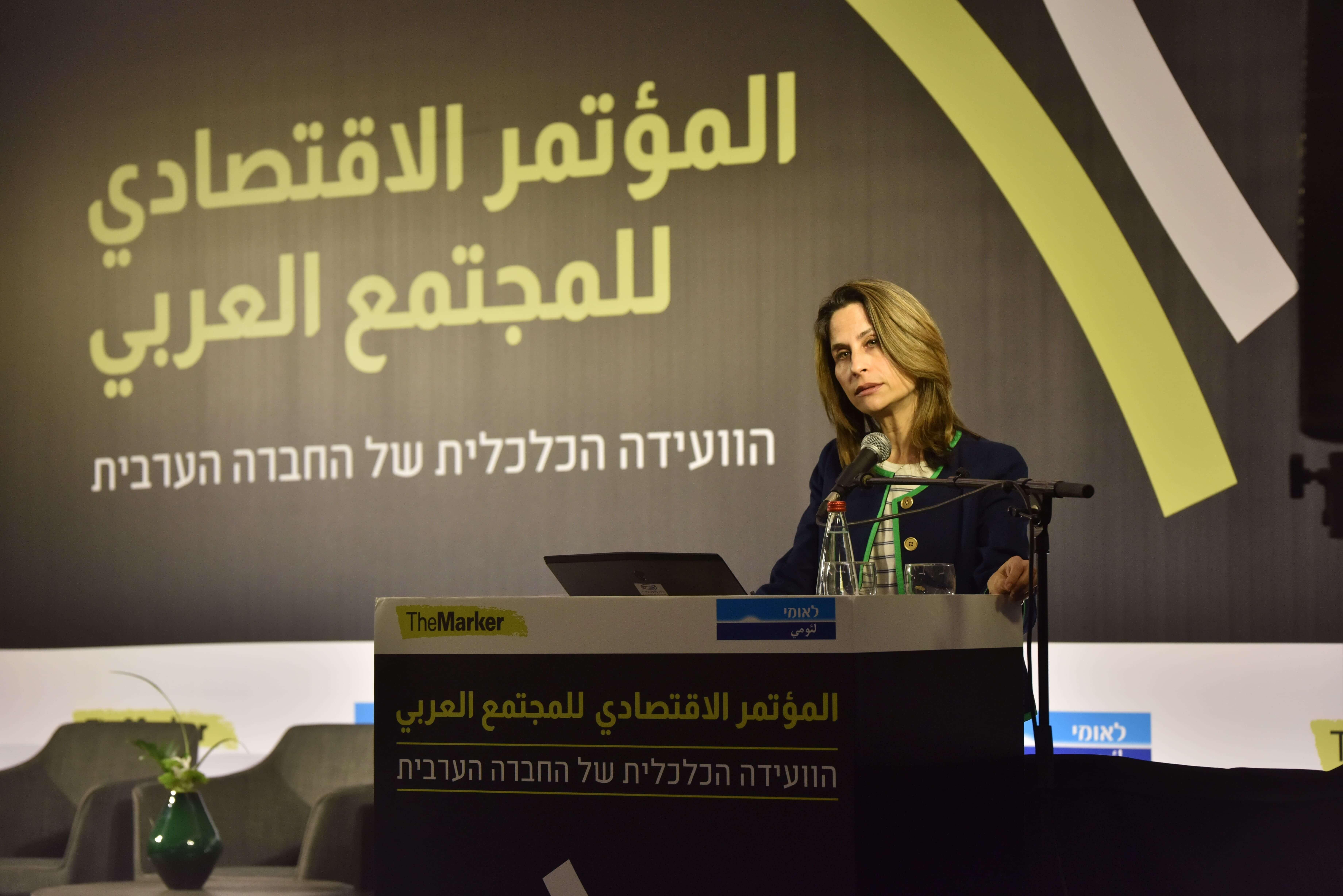 """نجاح كبير لـ """"المؤتمر الاقتصادي للمجتمع العربي """" لـ The Marker وبنك لئومي-2"""