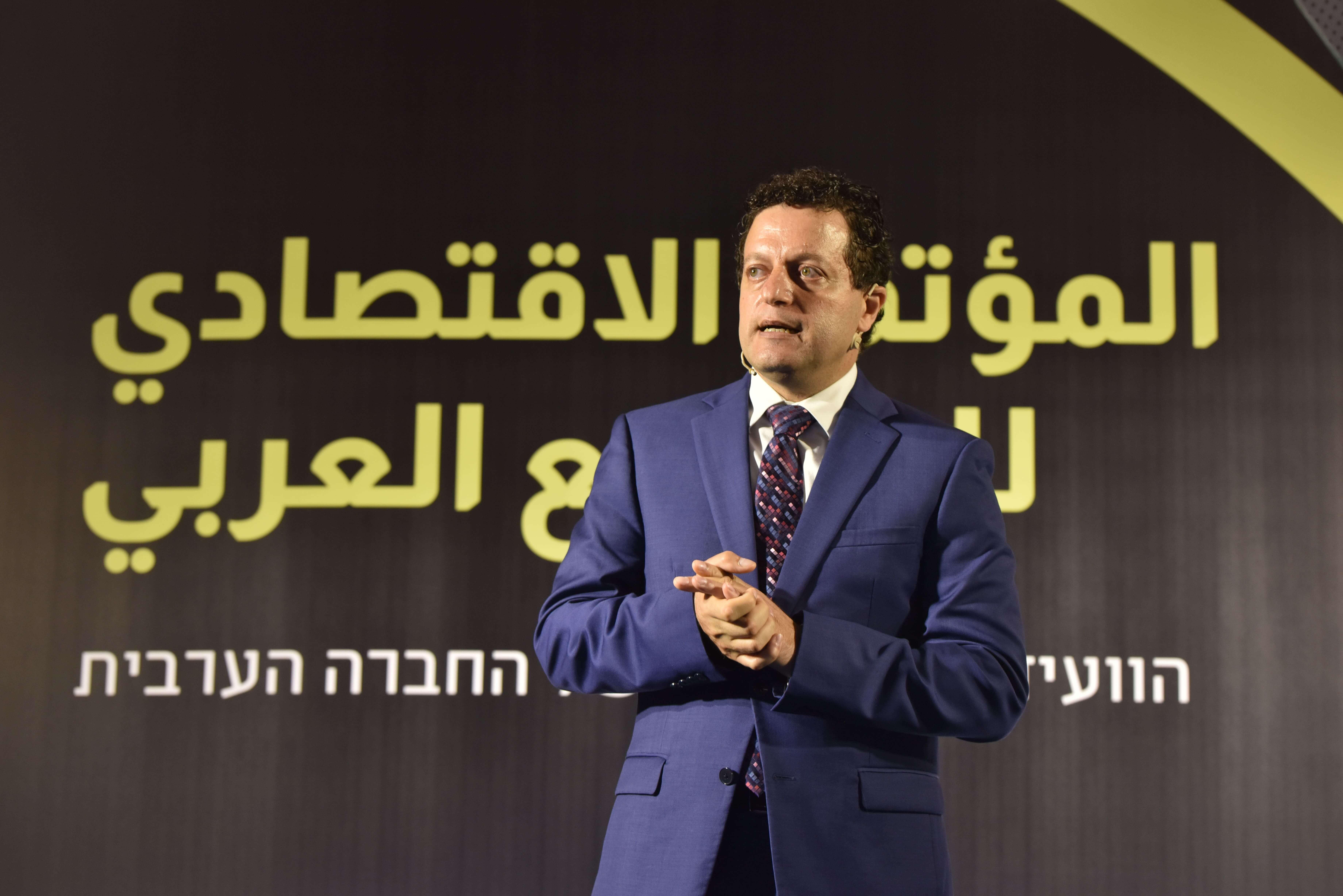 """نجاح كبير لـ """"المؤتمر الاقتصادي للمجتمع العربي """" لـ The Marker وبنك لئومي-5"""