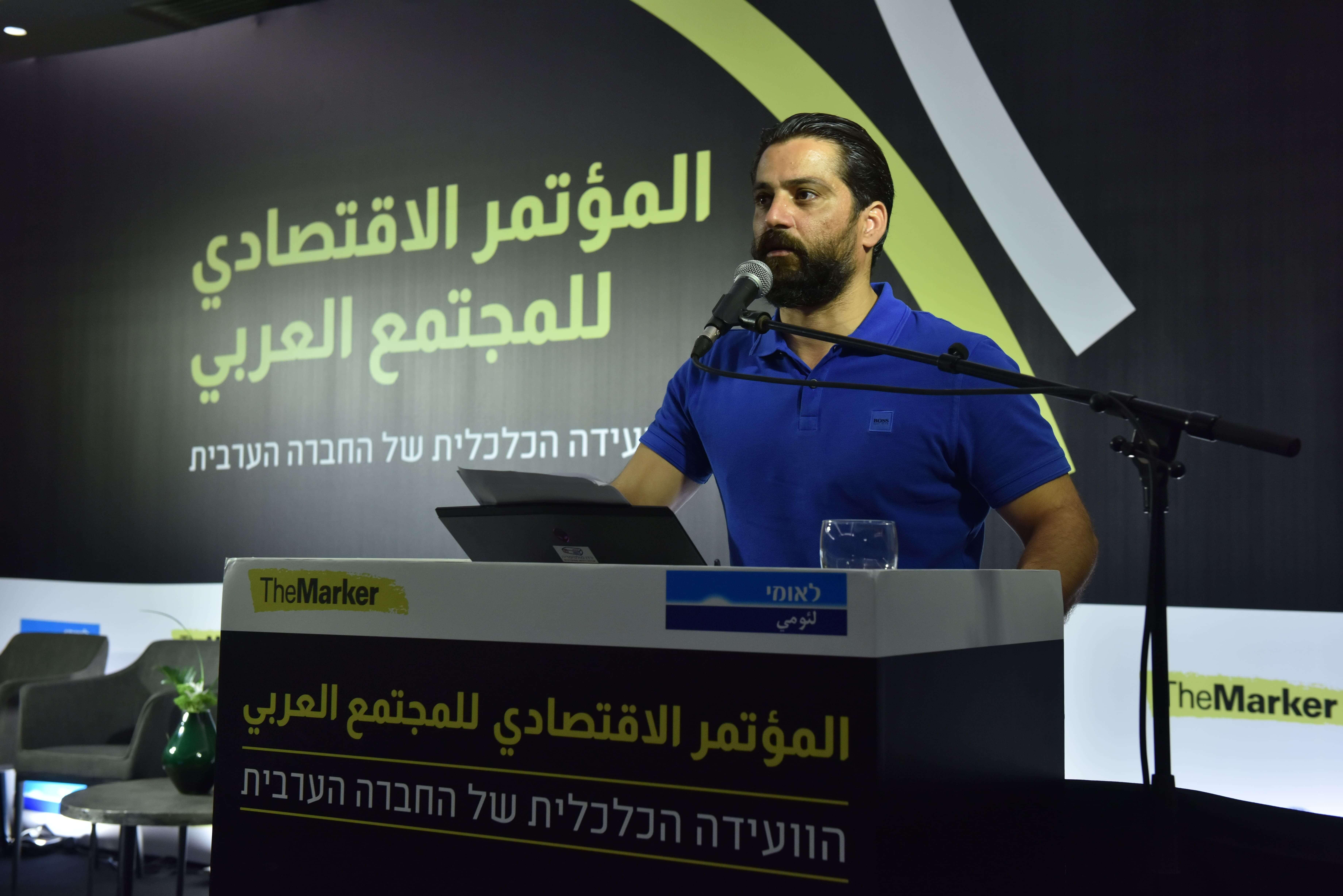 """نجاح كبير لـ """"المؤتمر الاقتصادي للمجتمع العربي """" لـ The Marker وبنك لئومي-7"""