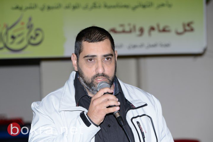 لجنة العمل الدعوي في الناصرة تنظم احتفالا بذكرى المولد النبوي