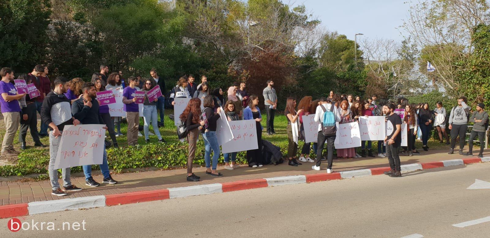 مظاهرات حاشدة في الجامعات ضد قتل النساء