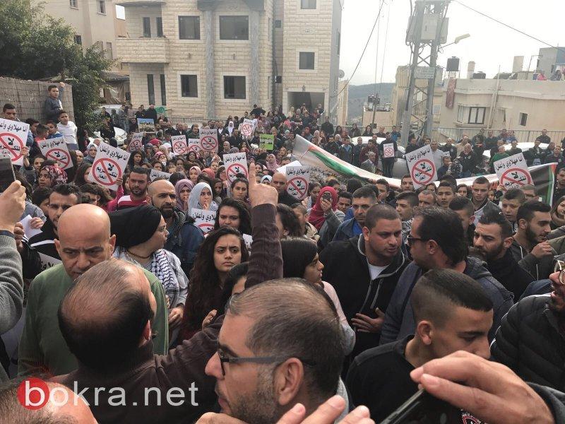 """نتنياهو في عين ماهل .. المجلس يستقبله والمئات في الخارج ينددون ويصيحون """"يا للعار""""-3"""