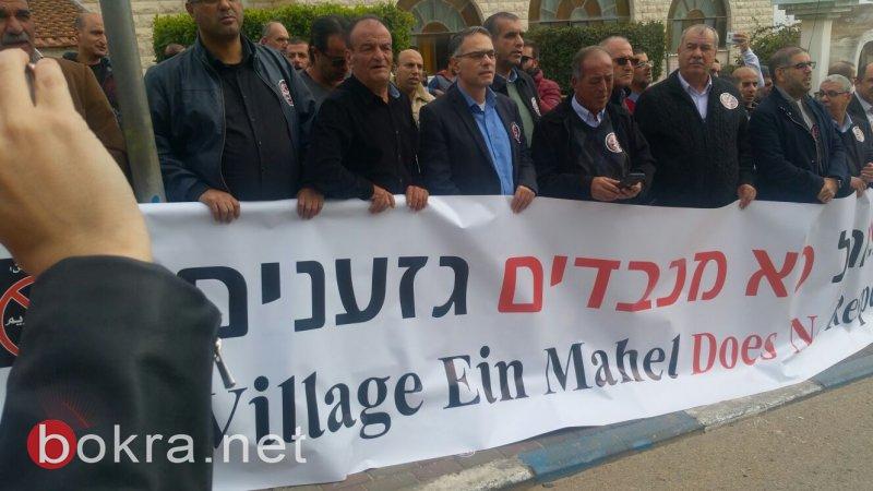 """نتنياهو في عين ماهل .. المجلس يستقبله والمئات في الخارج ينددون ويصيحون """"يا للعار""""-4"""