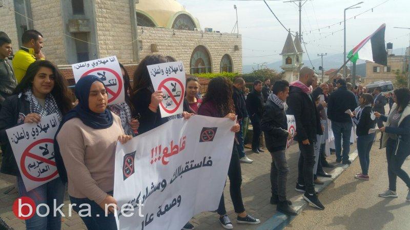 """نتنياهو في عين ماهل .. المجلس يستقبله والمئات في الخارج ينددون ويصيحون """"يا للعار""""-14"""