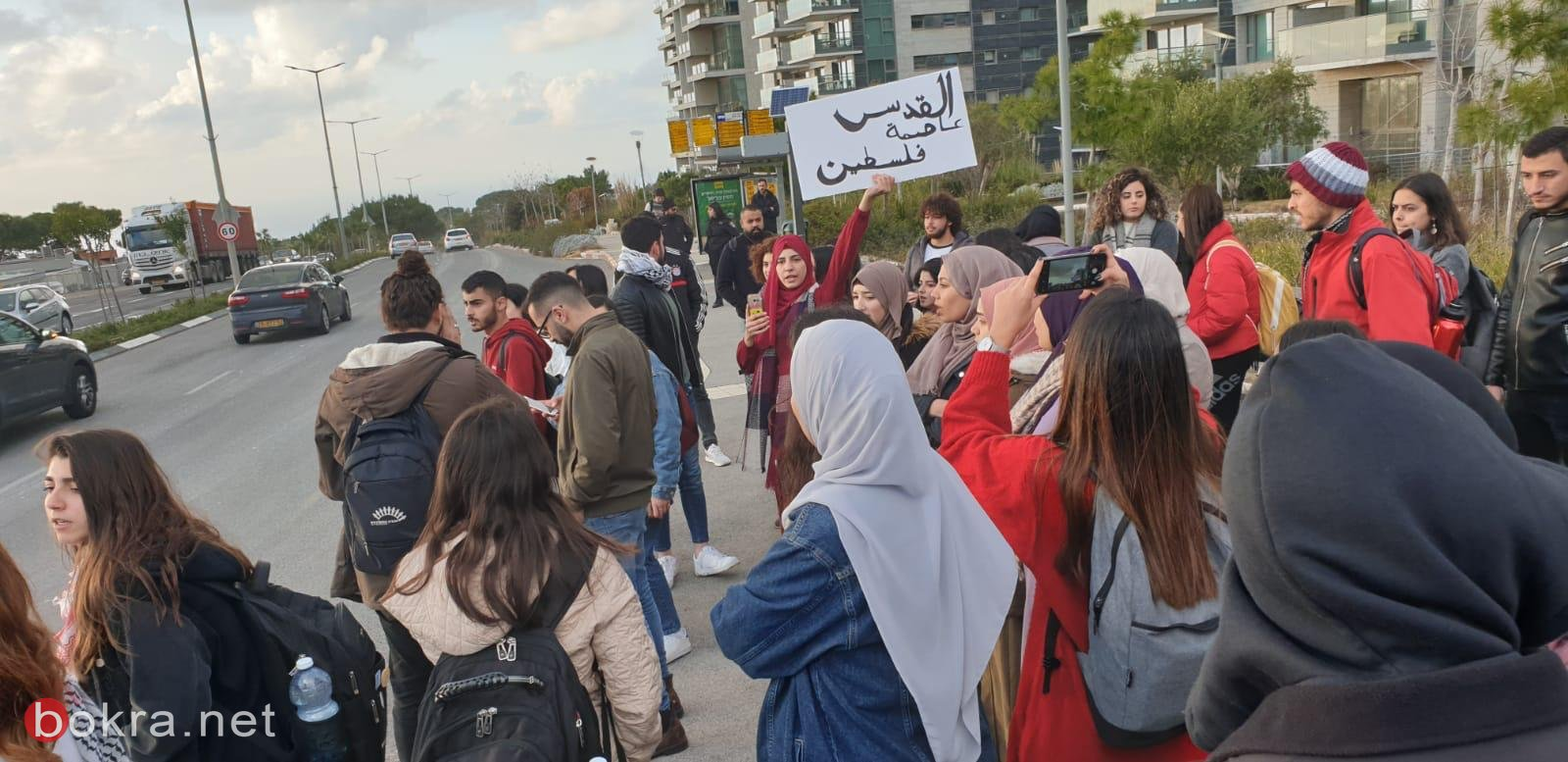 حيفا: طلاب عرب من الجامعة يتظاهرون ضد صفقة القرن