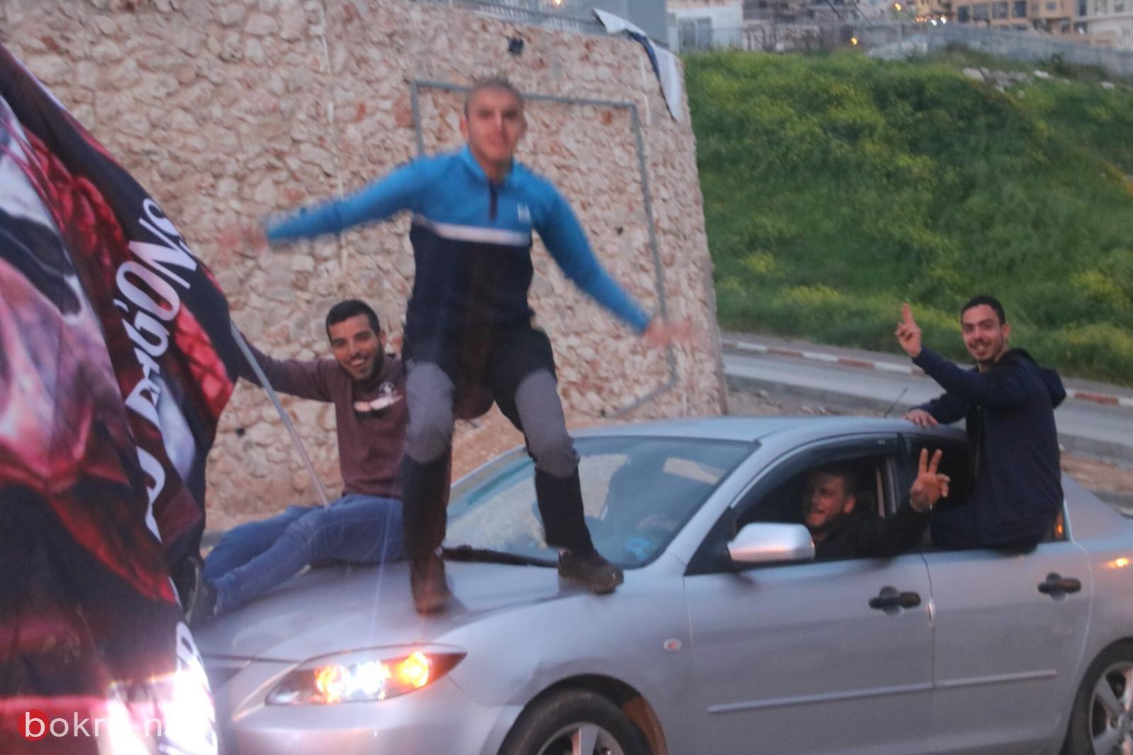 صور وفيديو: احتفالات تعمّ ام الفحم بعد صعود هبوعيل للممتازة