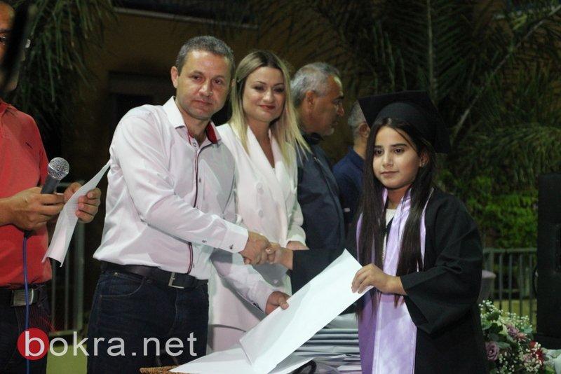 ابن رشد الابتدائية في عرابة تخرّج فوجها التّاسع