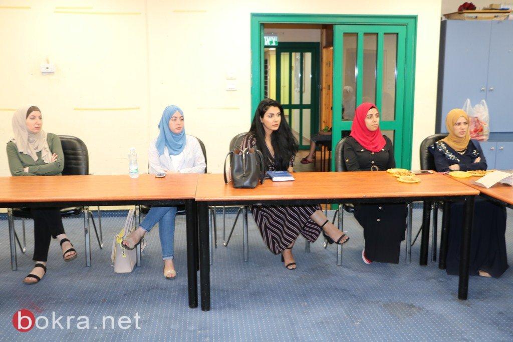 افتتاح دورة الزوجية السعيدة في مجلس محلي البعينة نجيدات