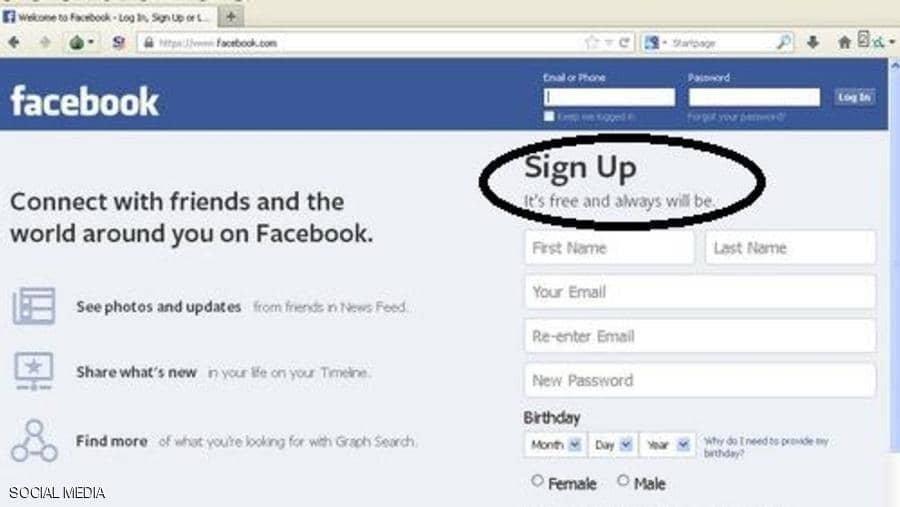 عبارته الشهيرة اختفت.. هل يصبح فيسبوك بـمصاري؟