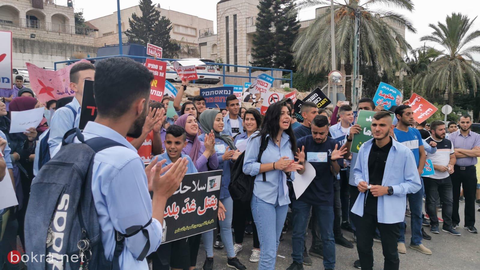 امّ الفحم: وقفة حاشدة ضد العنف مقابل الشرطة-6