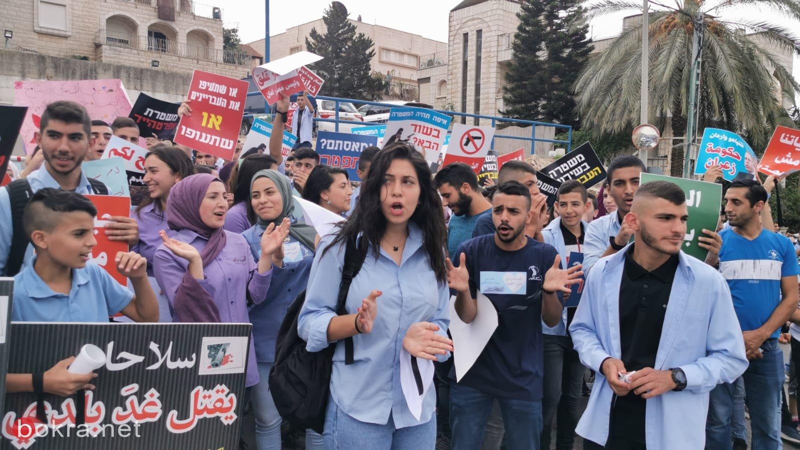 امّ الفحم: وقفة حاشدة ضد العنف مقابل الشرطة-8