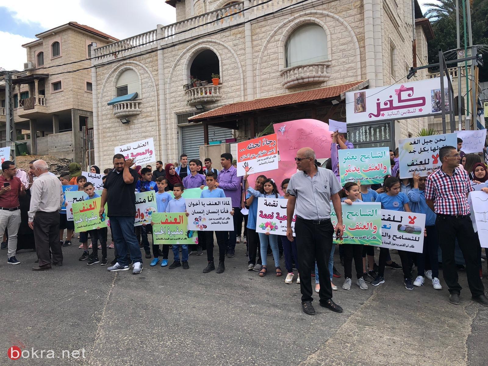 امّ الفحم: وقفة حاشدة ضد العنف مقابل الشرطة-9
