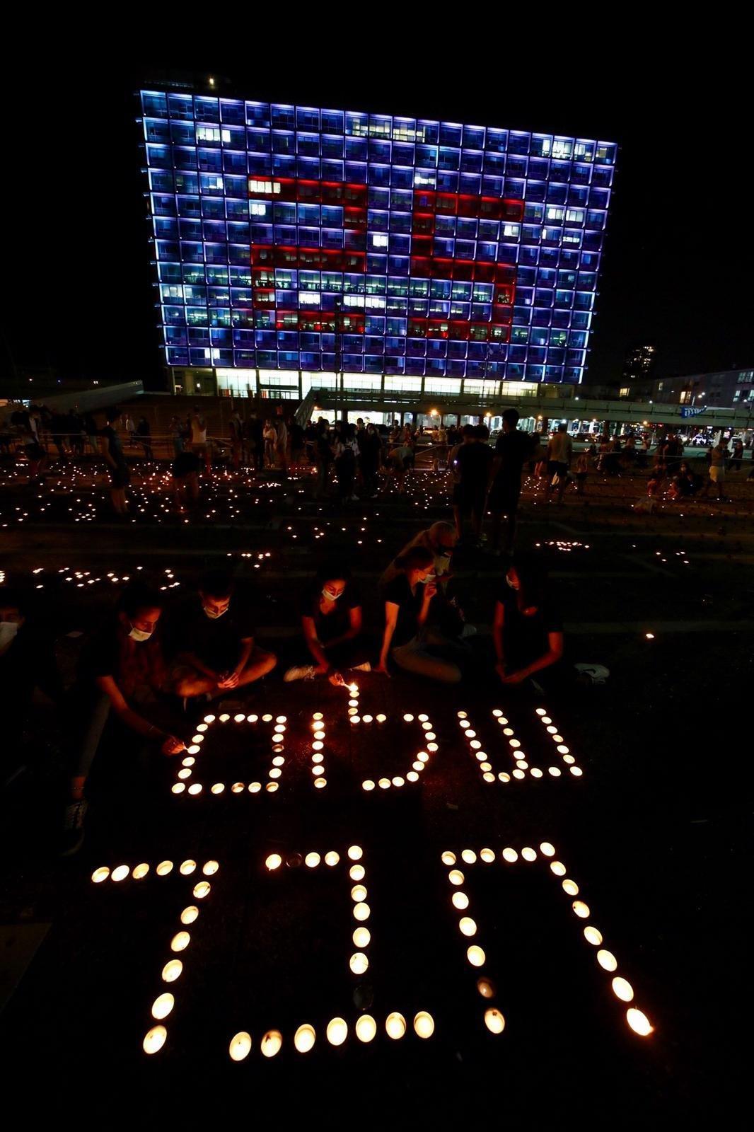 بدء إحياء الذكرى الـ 25 لأغتيال رابين في تل ابيب-1