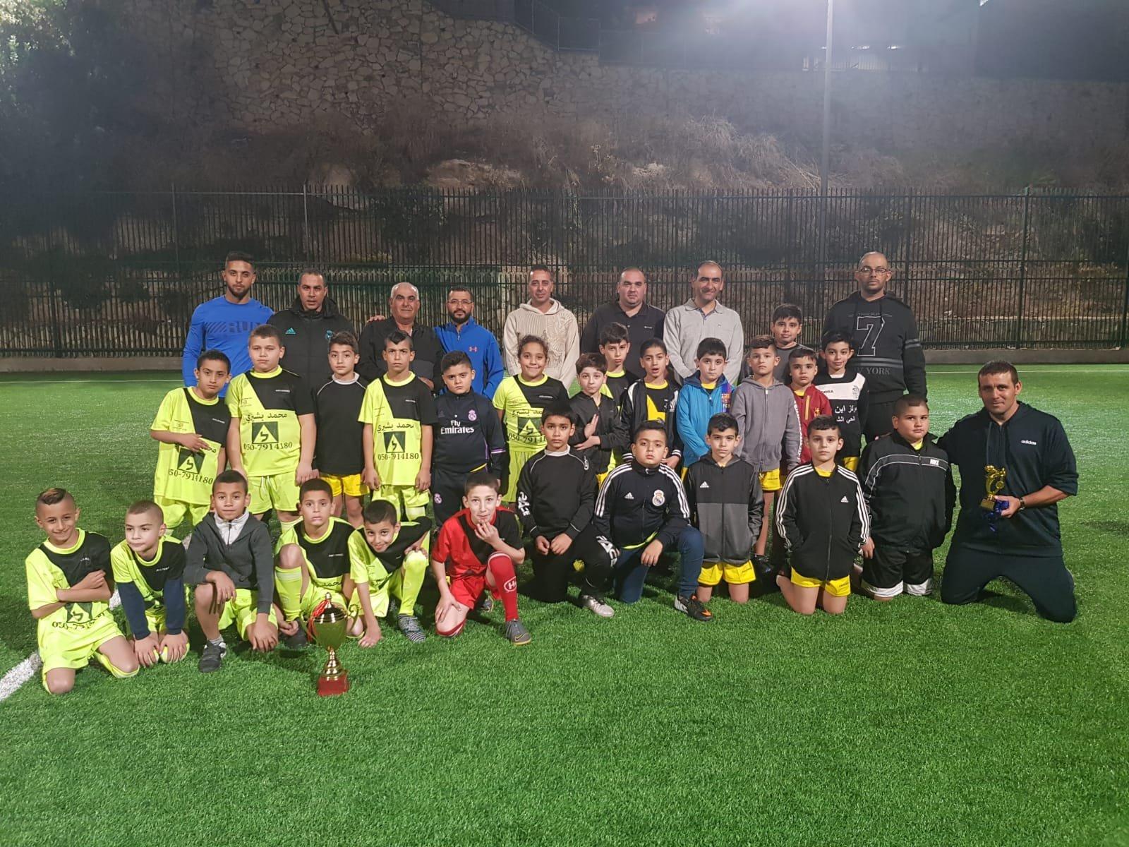 اختتام بطولة ألناصرة لكرة القدم المصغرة لصفوف ثالث رابع