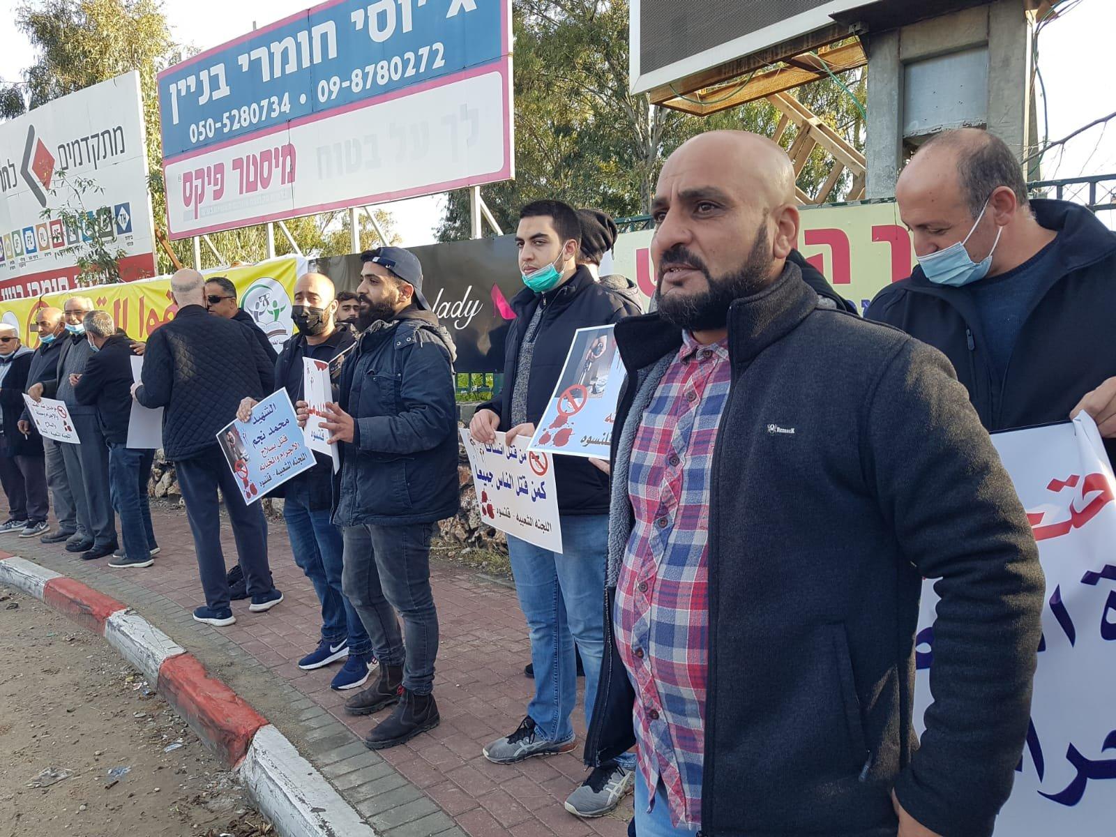 قلنسوة تتظاهر ضد العنف-1