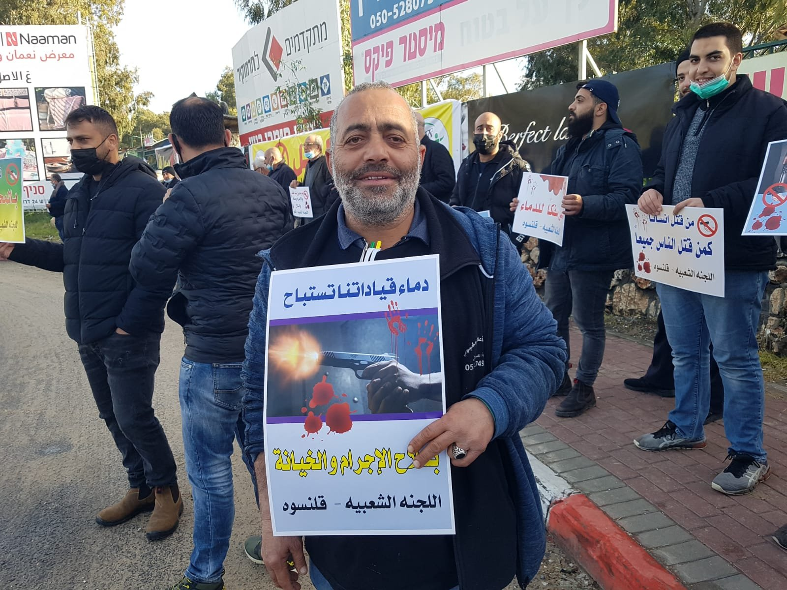 قلنسوة تتظاهر ضد العنف-3
