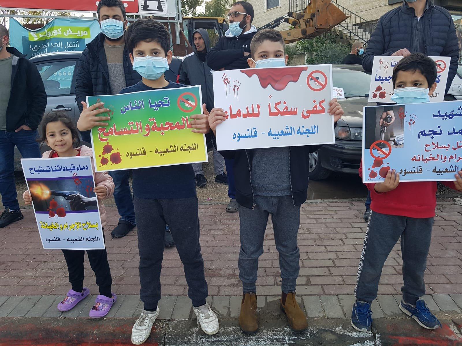 قلنسوة تتظاهر ضد العنف-5