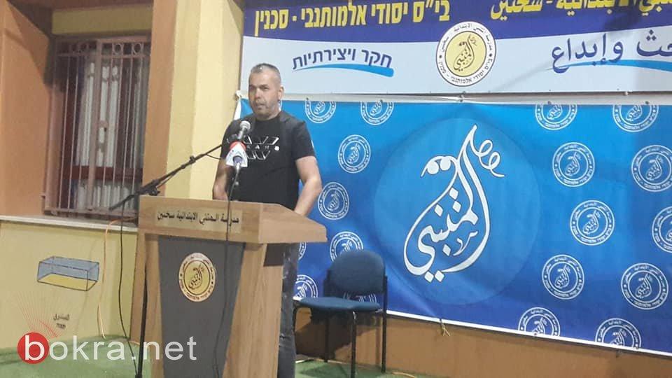 حفل تابين الاستاذ الشاعر صلاح عبد الحميد ابو صالح في مدرسة المتنبي سخنين .