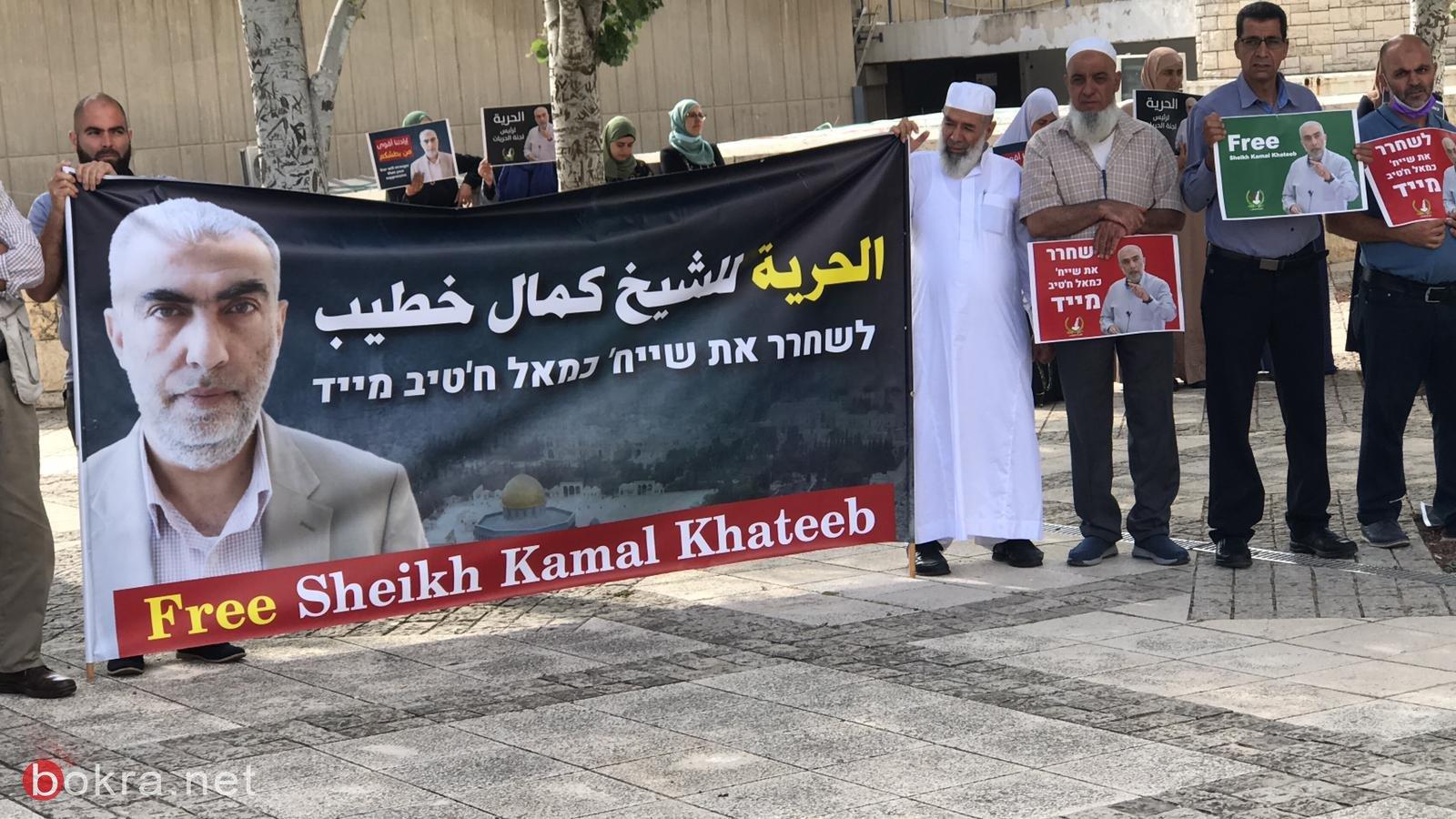 العشرات يتظاهرون امام محكمة الصلح والمحكمة تمدد اعتقال الشيخ كمال خطيب بيوم واحد-3
