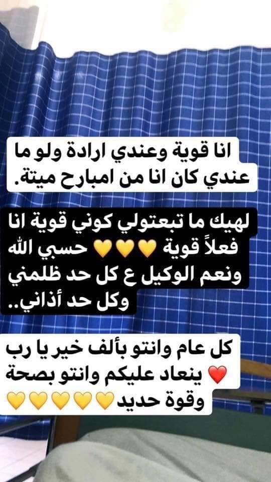 مقتل الشابة الفلسطينية اسراء غريب يشغل مواقع التواصل!