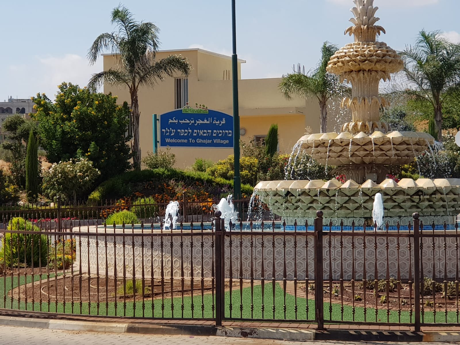 التوتر في الشمال: اغلاق مدخل قرية الغجر