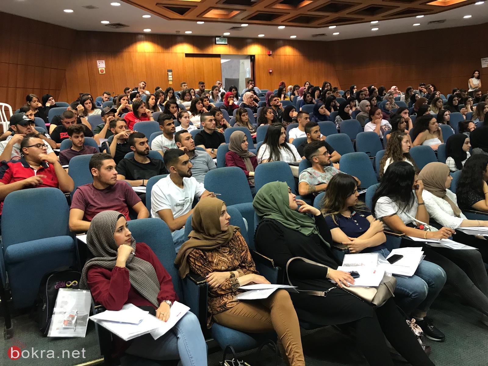 إنطلاق مشروع خطوة ما قبل الجميع للطلبة العرب في جامعة بار ايلان