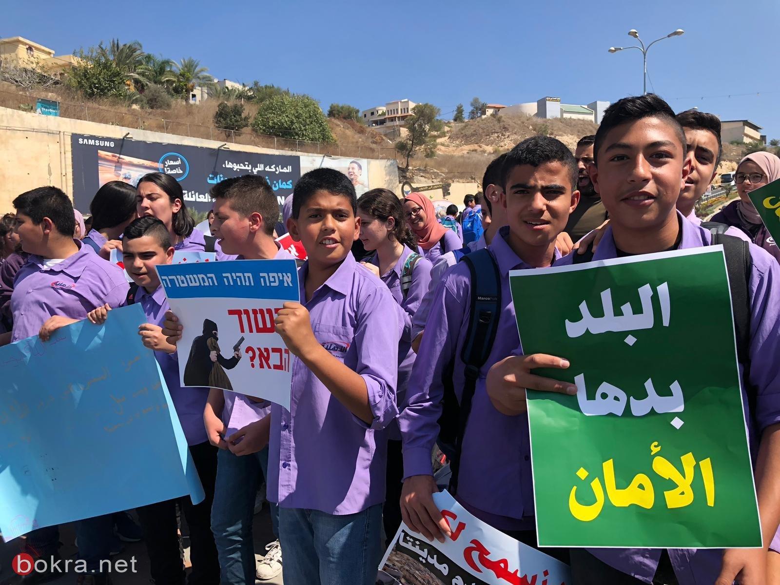 طلاب المدارس في أمّ الفحم ينتفضون ضد العنف-2