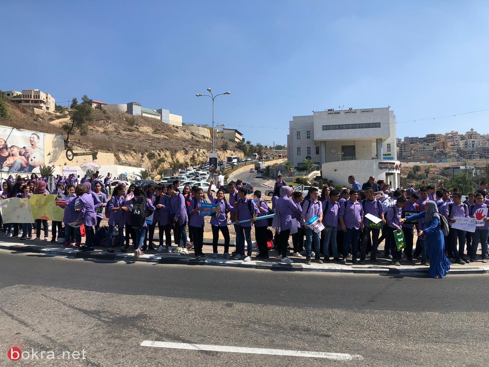 طلاب المدارس في أمّ الفحم ينتفضون ضد العنف-3