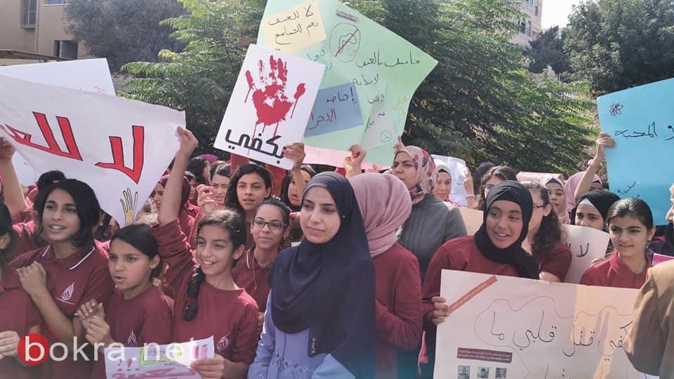 طلاب المدارس في أمّ الفحم ينتفضون ضد العنف-5
