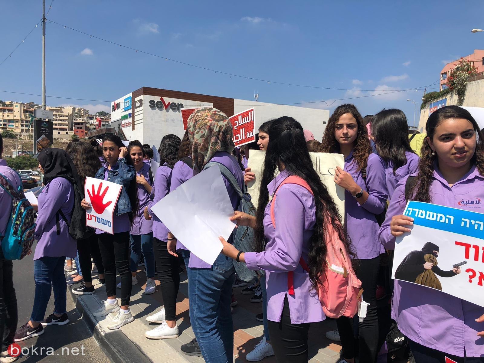 طلاب المدارس في أمّ الفحم ينتفضون ضد العنف-6